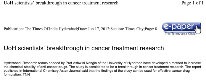 research paper on cancer treatment The paper is a result of an iaea initiated, sponsored and coordinated research project the journal of nuclear medicine has the highest circulation in the field of nuclear three sets of pet scans of each patient's entire body were taken to evaluate their cancerous tumour before, during and after treatment.